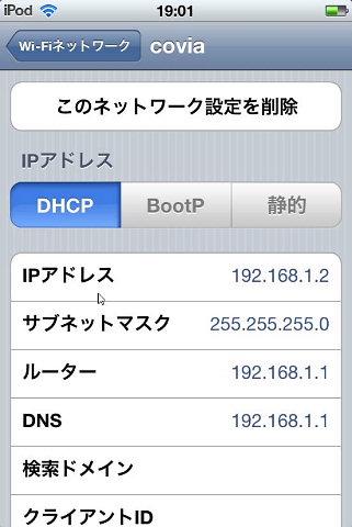 2011012504.JPG
