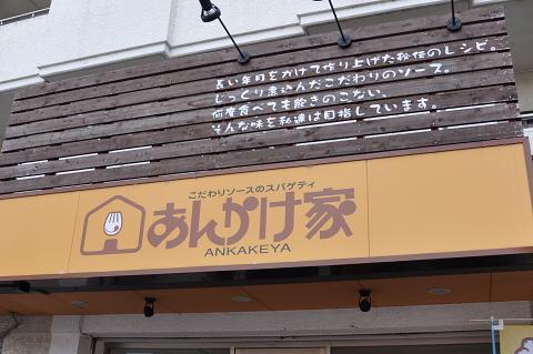 2011121203.JPG